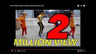 Navrai Majhi English Vinglish Bollywood Dance  | wedding / sangeet special  | kunal More Dance floor