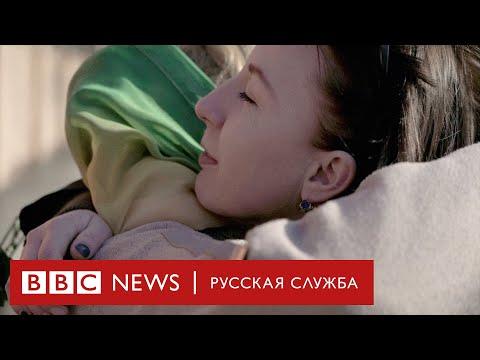 Семьи, рожденные войной: как спасали детей в Первую чеченскую