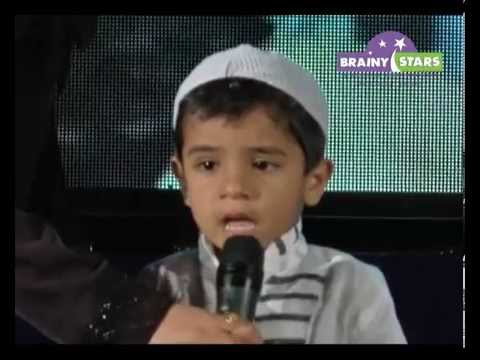 Brainy Stars International Islamic Montessori - Mohammed Habban Nadeem