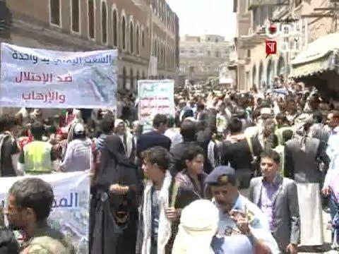 اليمنيون يحتشدون أمام البرلمان لتأييد استئناف جلساته .. 13 أغسطس، 2016