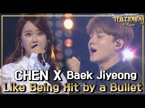 [HOT] Baek Jiyeong×CHEN - Like being hit by a bullet, 백지영×첸 - 총 맞은 것처럼