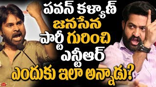 Reason Why Jr NTR COMMENTED on Pawan Kalyan Janasena Party? | Celebrity Updates | Super Movies Adda