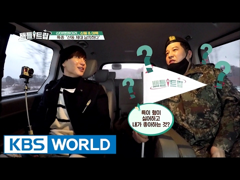 Shindong gets kidnapped on the day of exiting the army [Battle Trip / 2017.02.19]