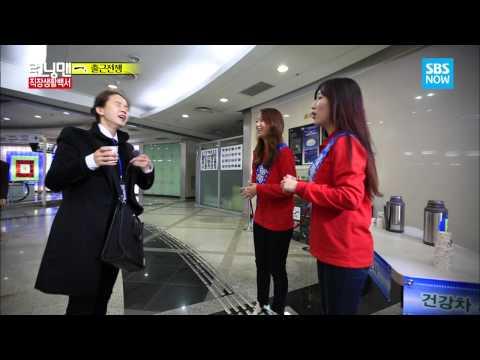 SBS [런닝맨] - 능력자와 에이스의 출근전쟁