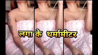 Jawan Ladkiyo  ka hot seen  sort clip -  simran  yadav