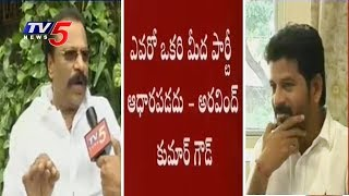 TDP leader Aravind Kumar flays Revanth Reddy..