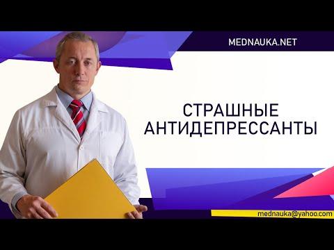 в Жданова частях Г. Лекции В. себе шести «Верни зрение»