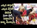 Chiranjeevi Touches Old Man's Foot