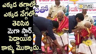 Chiranjeevi Touches Old Man's Foot..