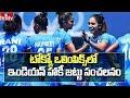 టోక్యో ఒలింపిక్స్ లో ఇండియన్ హాకీ జట్టు సంచలనం : India womens hockey Team enters Semi Finals | hmtv