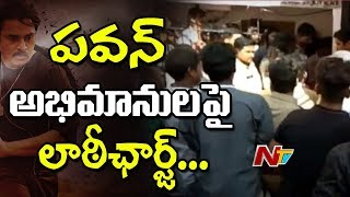 Pawan fans lathicharged at Manju theatre in Secunderabad..