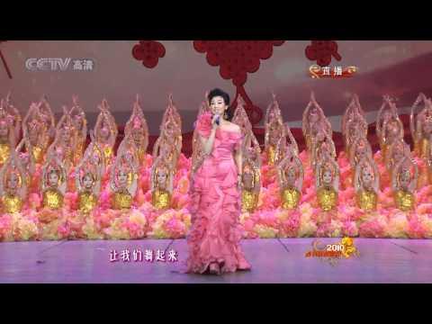 3..2010春節聯歡晚會.(高清1080HD)