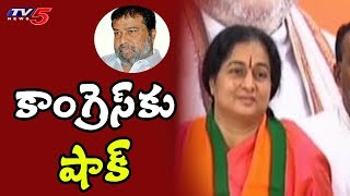 Shock To Telangana Congress Party | Telangana politics | TV5 News