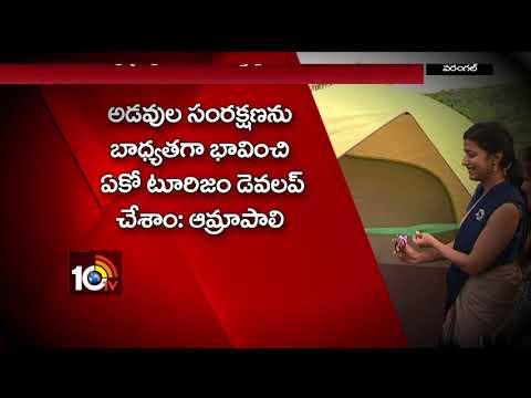 Amrapali bids Trekking and Night Camping