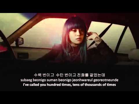 Going crazy - Song ji eun ft Bang yong guk ~ lyrics on screen (KOR ROM ENG)