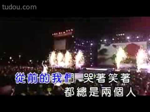 蕭亞軒-後來的我們 KTV