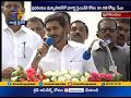 CM Jagan Showers Sops Worth Rs. 1329 Cr Development Works in Pulivendula