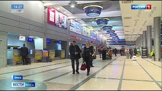 Жители Омска начали массово отказываться от полёта в Китай
