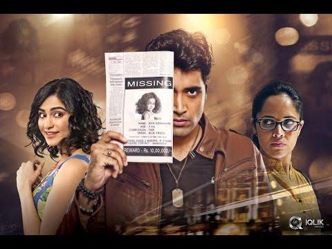 Kashnam-Movie-Trailer-Launch
