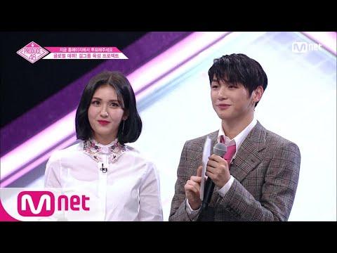 [ENG sub] PRODUCE48 [1회] 센터의 아우라! 강다니엘 & 전소미 180615 EP.1