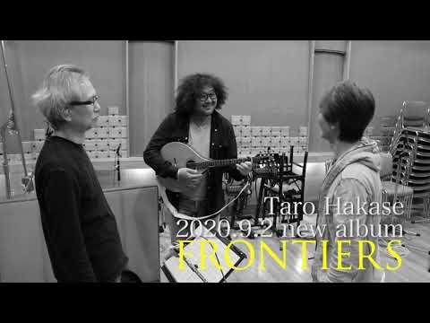 """Manta's Song"" Recording days #5 - 2020.9.2発売 葉加瀬太郎『FRONTIERS』収録"