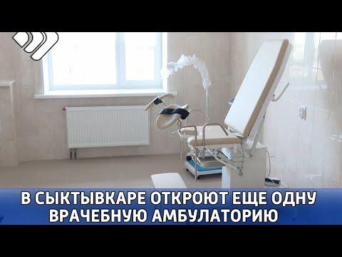 Ольга Савастьянова побывала в помещениях будущей врачебной амбулатории