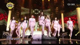 SNSD / Girls' Generation - Mr. Mr.  교차편집 Stage Mix
