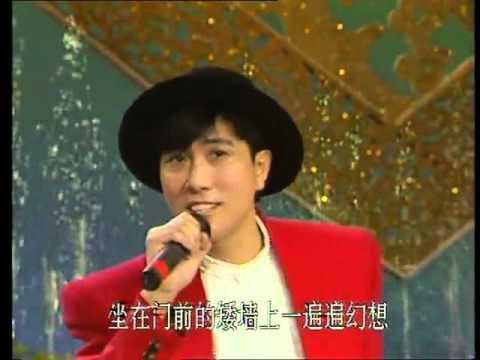 1989年央视春节联欢晚会 歌曲《外婆的澎湖湾》 潘安邦| CCTV春晚
