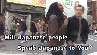 Japanese React to Foreigners' Japanese - Will they Speak English Back? (Social Experiment)