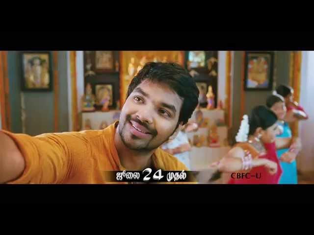 Thirumanam Enum Nikkah - Kannukkul Pothivaippen Song Promo (20 Sec)