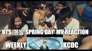 BTS '봄날 (Spring Day)' MV REACTION [WeeklyKCDC]