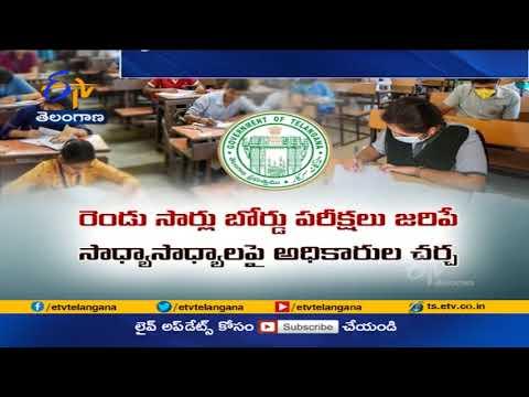 Telangana govt exploring possibilities of introducing CBSE syllabus in public schools