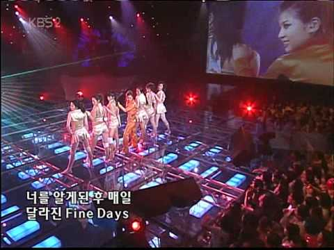 BoA - My Name [2004.07.02]