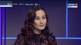 Актуальное интервью Екатерина Свистанюк