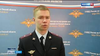 Омская полиция сегодня прокомментировала ситуацию по фактам сообщений о минировании