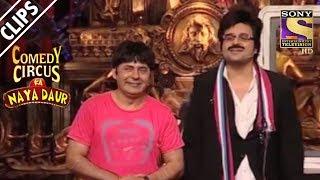 Krushna Sudesh Mimic Bollywood Veterans | Comedy Circus Ka Naya Daur