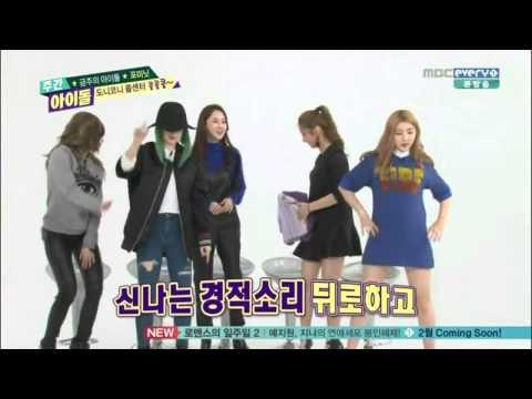 [Weekly Idol] 150211 - 4Minute dance to boy group songs (BEAST,BTOB,GD,EXO)