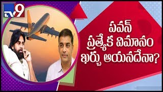 Who is bearing Pawan Kalyan's Flight Expenses?..