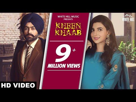 Kheen Khaab (Full Song) Tarsem Jassar - NImrat Khaira, R Guru - AFSAR