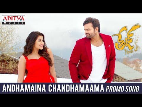 Andhamaina-Chandhamaama-Promo-Song---Tej-I-Love-You