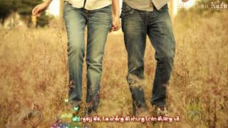 Ngày ta yêu nhau - Văn Tứ Quý - Nguyễn Hoàng Duy [Video Lyrics+Kara]