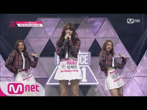 [Produce 101] Startship Trainees - ♬ I SWEAR EP.01 20160122