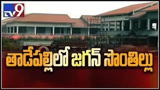 Jagan to move to his home at Tadepalli soon..