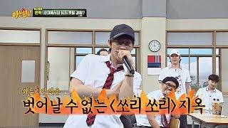 (헉헉) 은혁(Eunhyuk) 혼자 완창하는 '쏘리 쏘리' 라이브♪ 아는 형님(Knowing bros) 136회