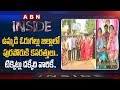 Candidates Unofficially Finalised For Municipal Elections in Joint Warangal | Inside