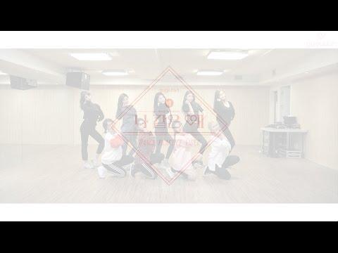 gugudan(구구단) - '나 같은 애' (A Girl Like Me) Dance practice video