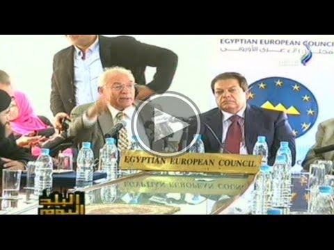 المجلس المصرى الاوربى يستضيف دكتور فاروق الباز لمناقشة المستجدات الاقتصادية