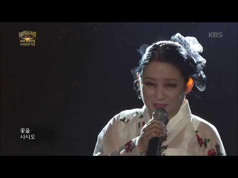 열린음악회 - 김영임 - 꽃타령.20180422