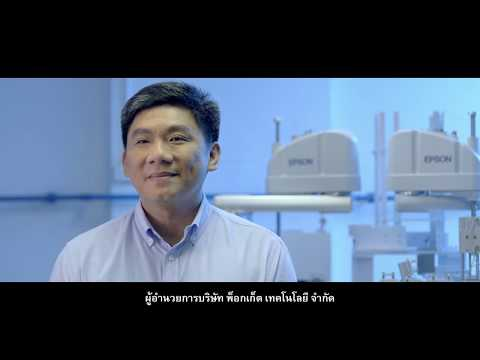 Epson Robots Customer Story: Pocket Technology (Thai subs)