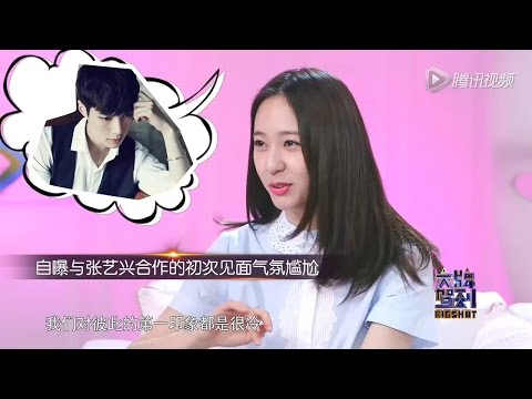 (Eng Sub) 160329 Krystal Interview mentioning Yixing (LAY)